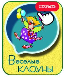 аниматор в ростове на детский праздник день рождения ребенку