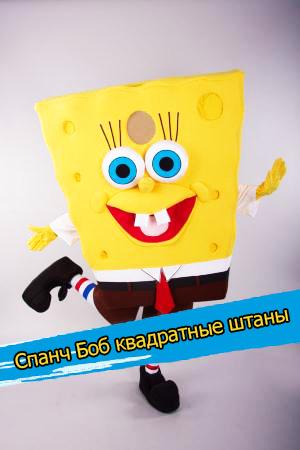 rostovaya1