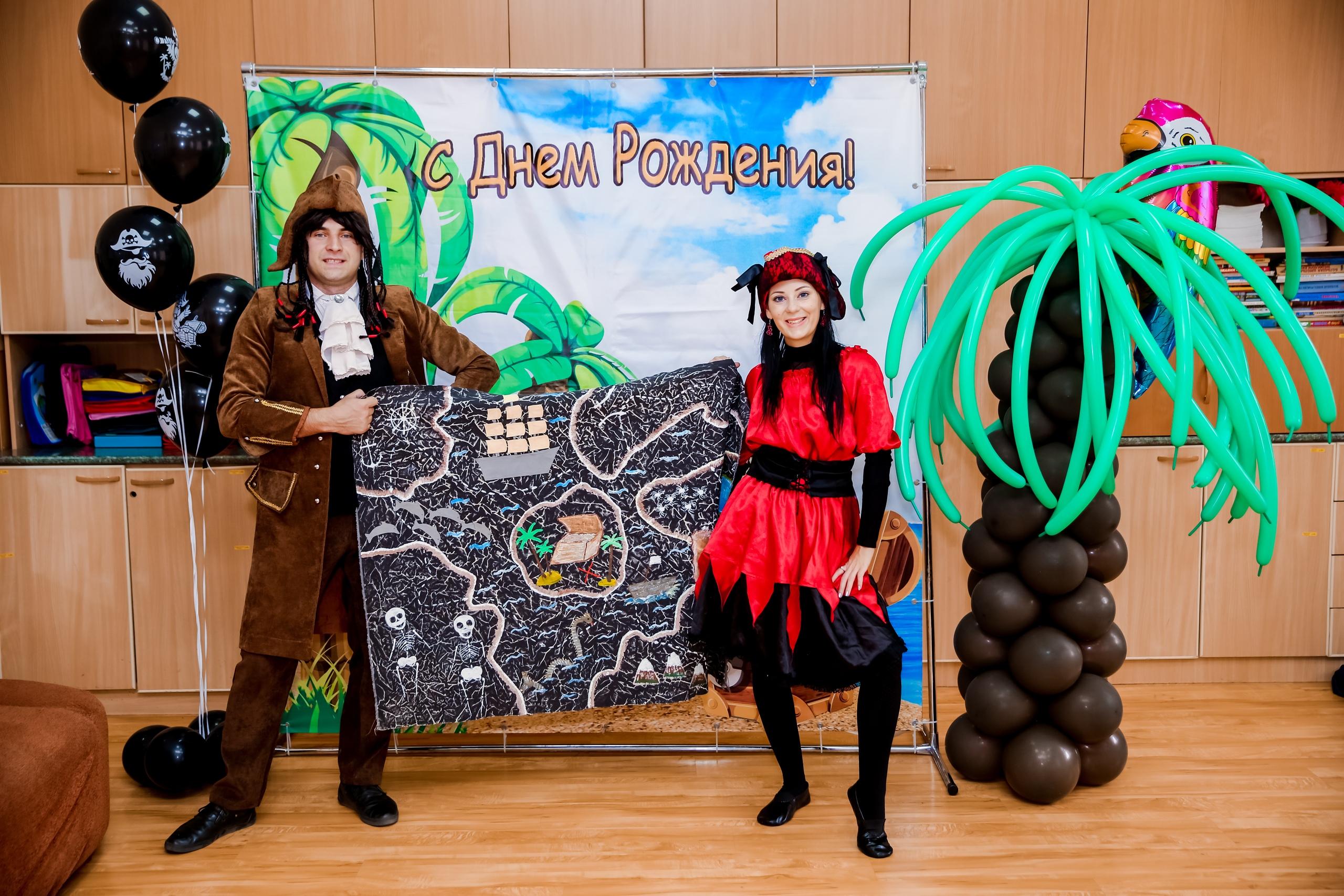 аниматоры детские пираты в ростове