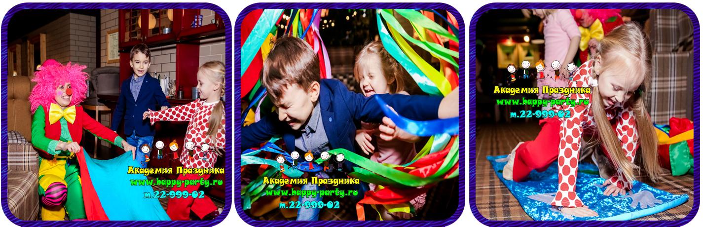 аниматоры клоуны на детский праздник день рождения в Ростове-на-Дону