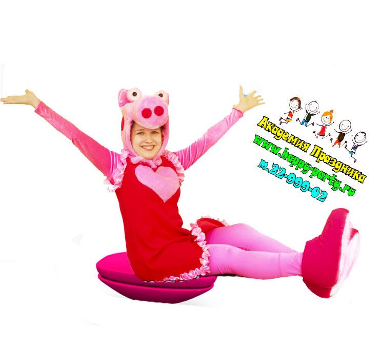 Аниматор свинка пеппа на детский день рождения детский праздник в Ростове-на-Дону
