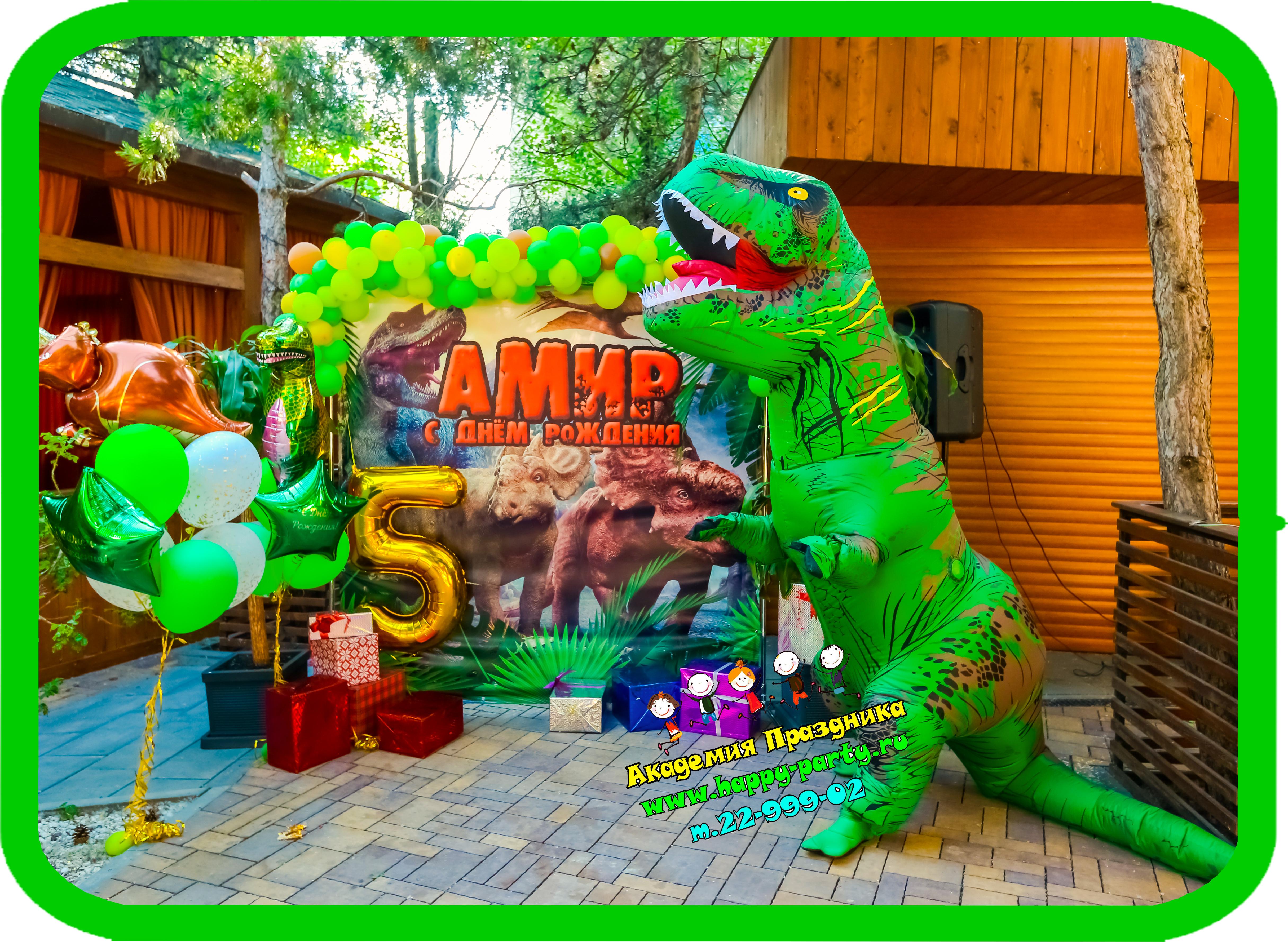 дино вечеринка в ростове оформление в стиле динозавров динозавр на праздник аниматор