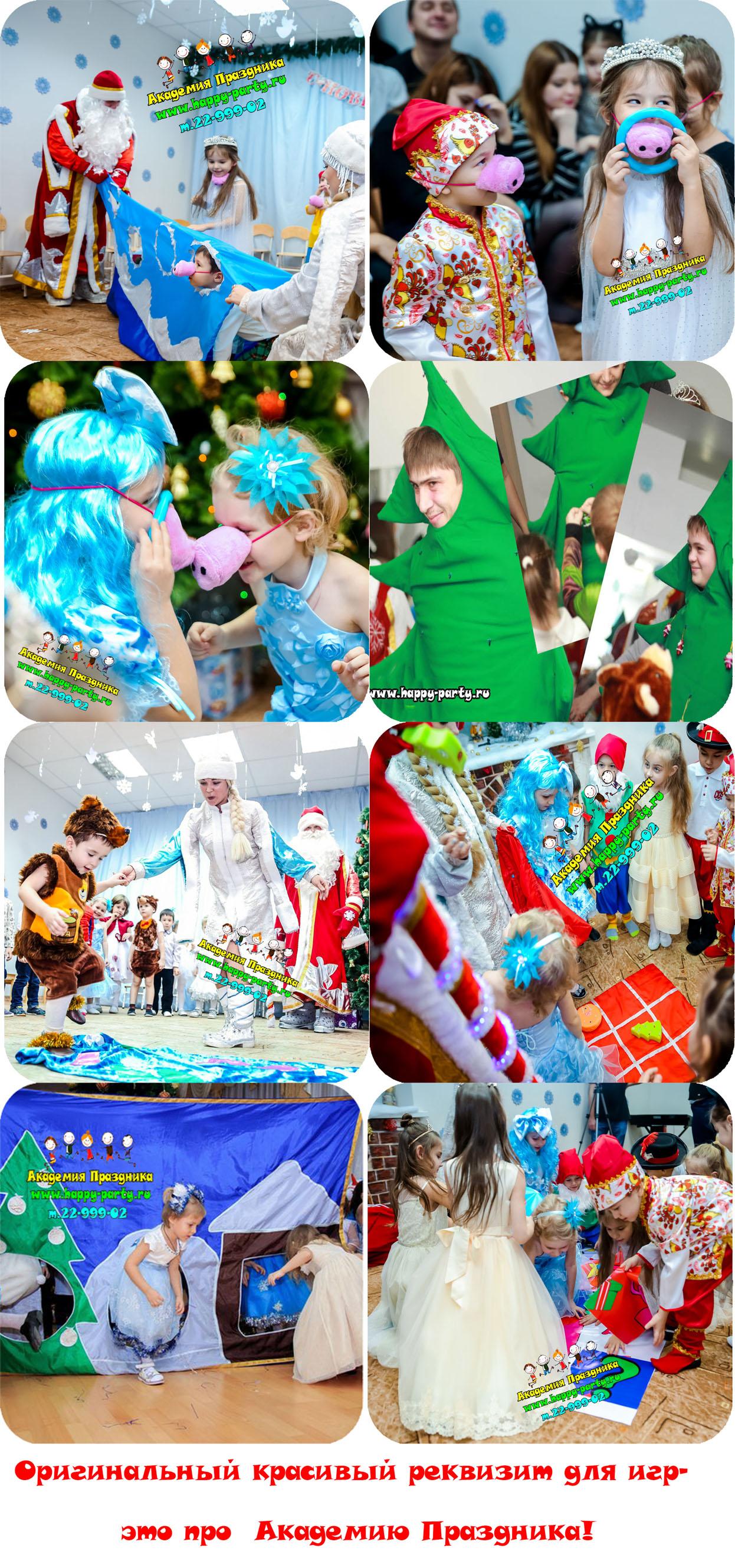 Дед Морози и Снегурочка вызов на дом