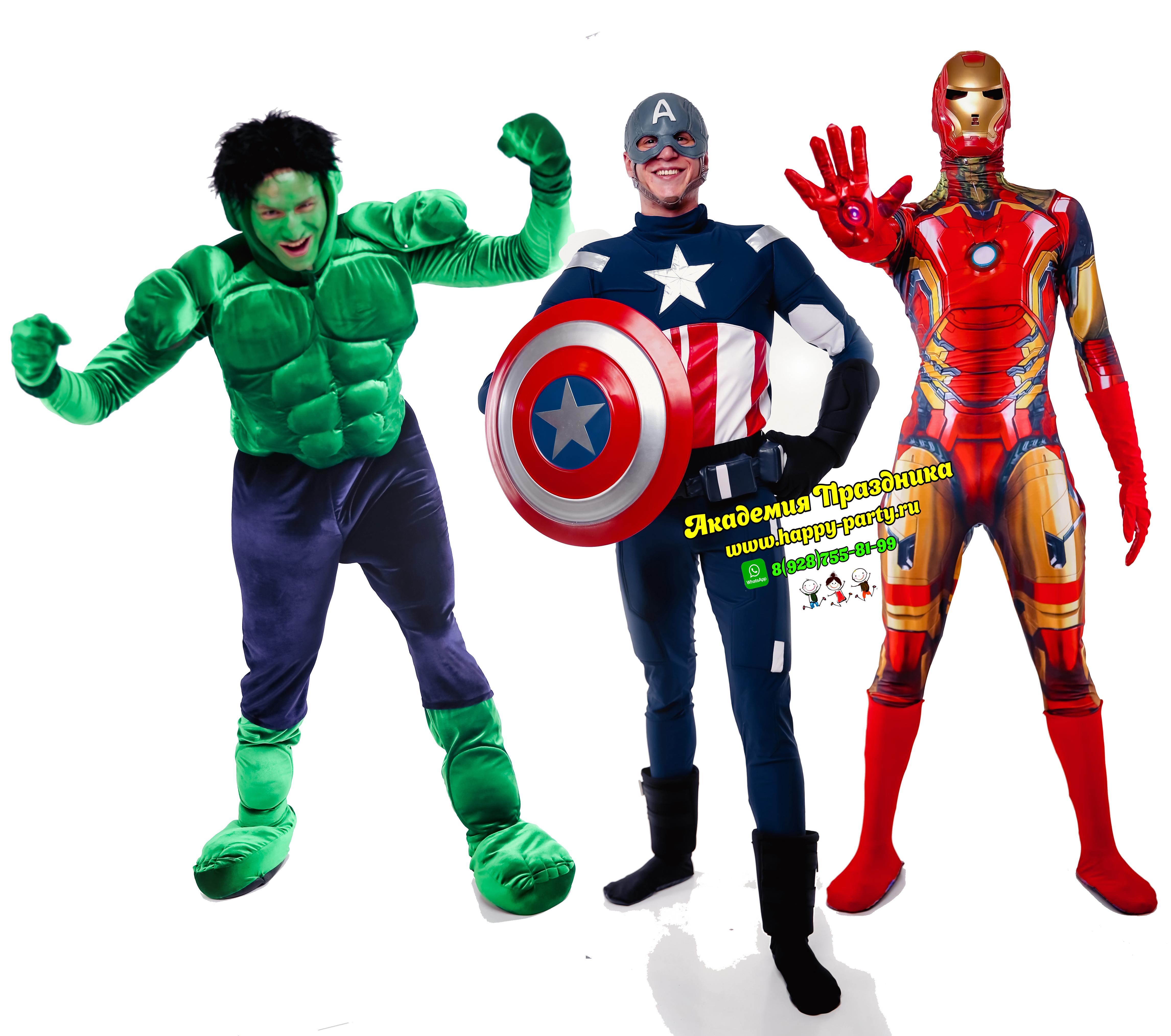 Аниматоры мстители халк железный человек капитан америка супергерои на праздник
