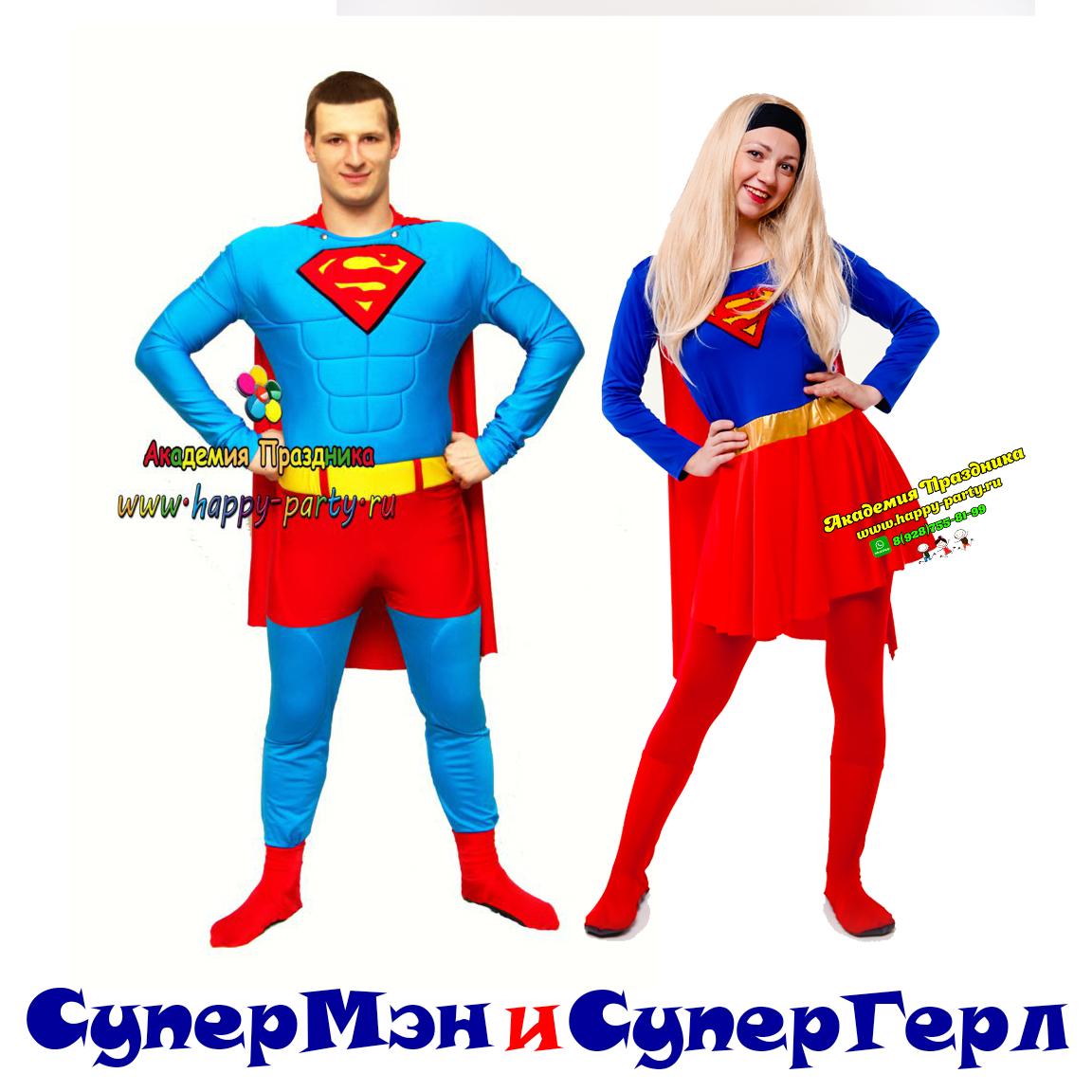 аниматор супермен и супергерл