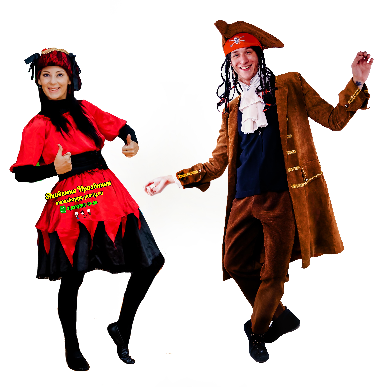 аниматор пират на детский праздник в ростове пиратская вечеринка