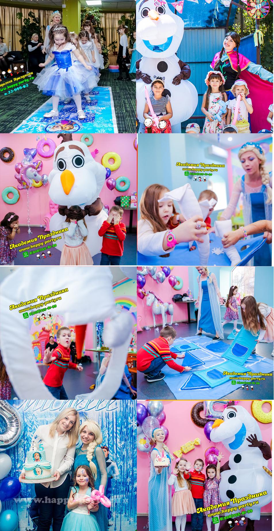 аниматор эльза принцесса для девочек на праздник