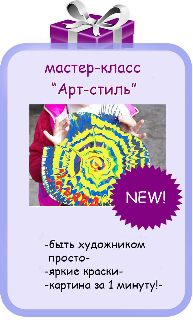 yslygi-tvortchestvo