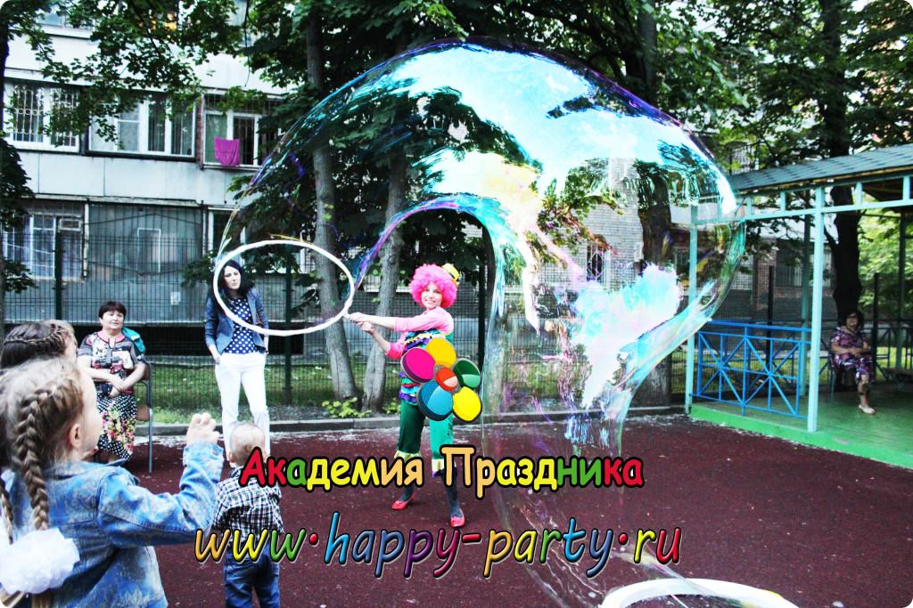 мыльное шоу гигантский мыльных пузырей ростов на дону