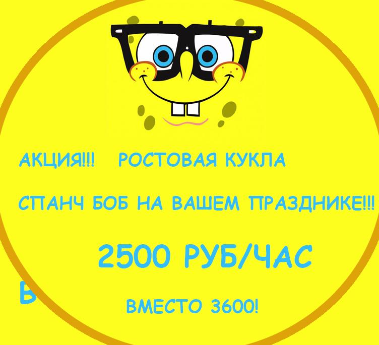 5468567