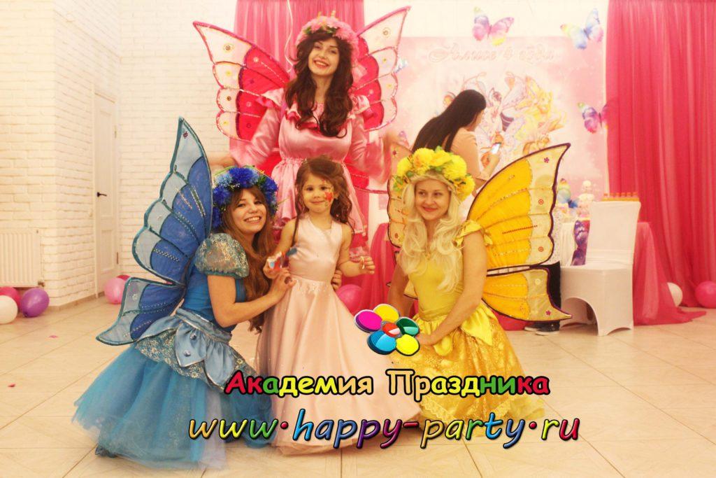 аниматоры в ростове заказать фея на день рождения ребенка