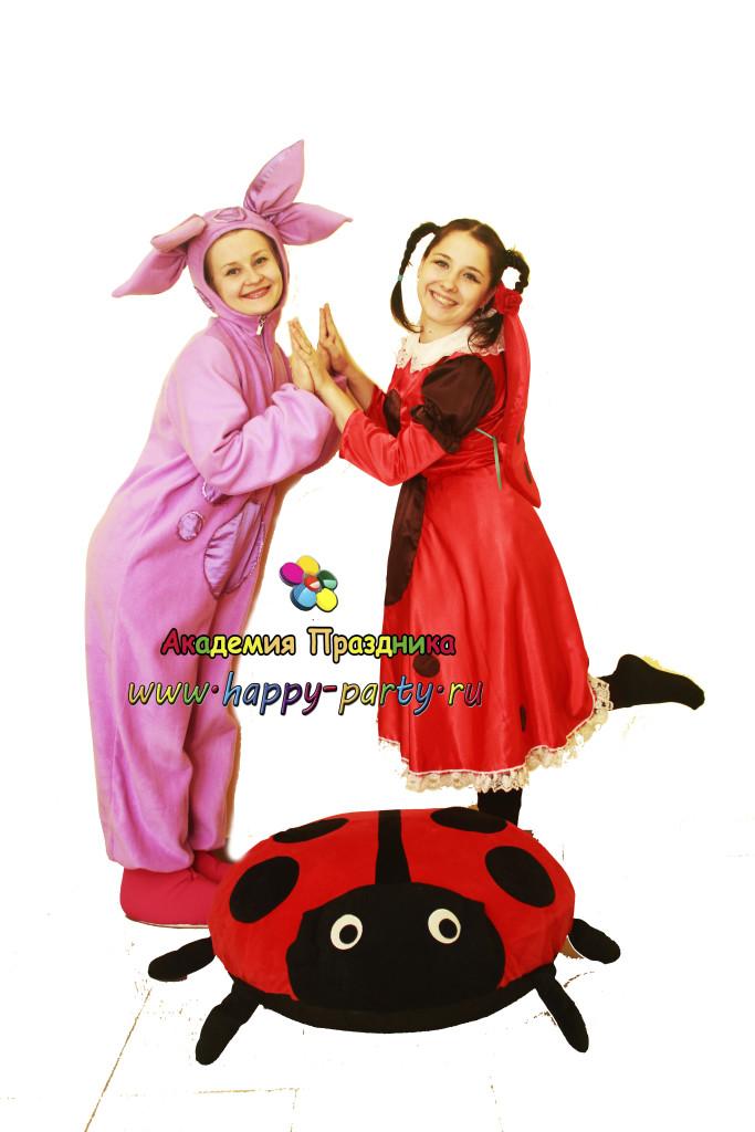 лунтик на детский праздник и божья коровка аниматор в ростове