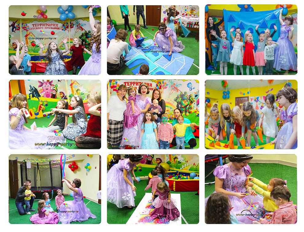 день рождения с принцессой софией аниматор принцесса софия в ростове академия праздника отзывы
