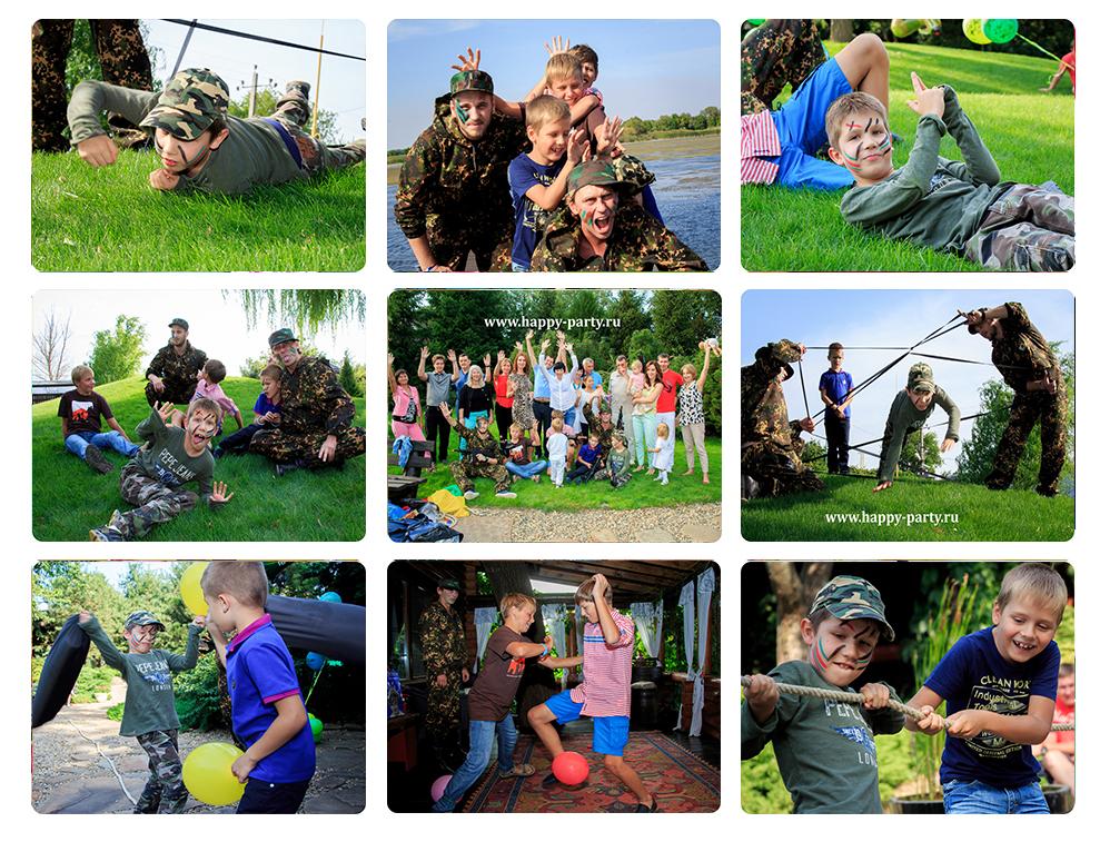 военная вечеринка на детский праздник