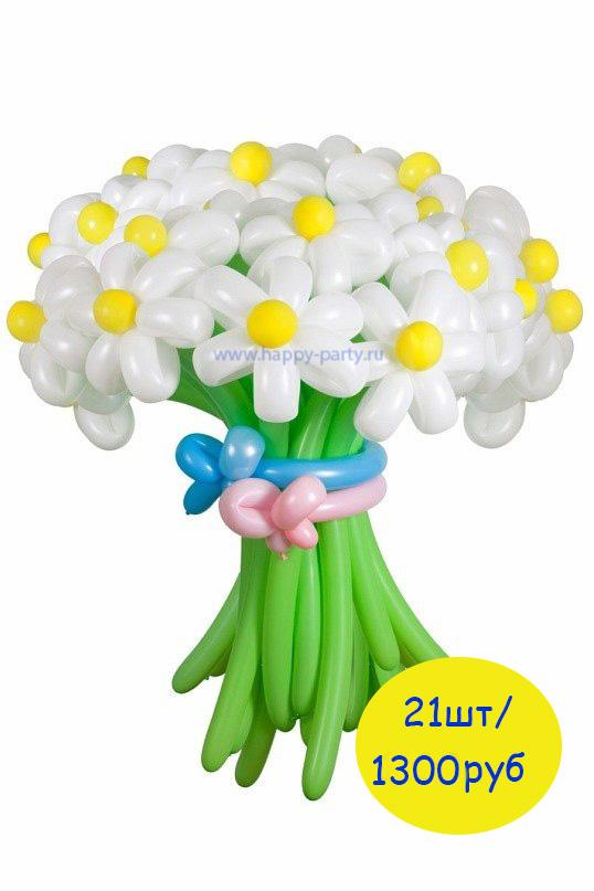 ромашки из шариков цветы из воздушных шаров доставка