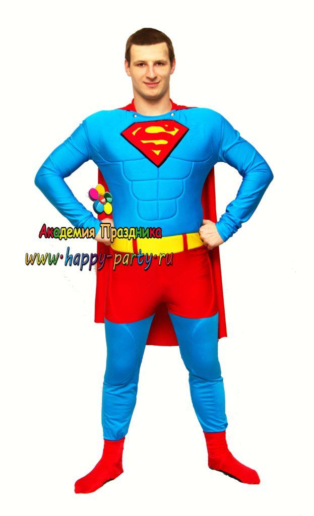 аниматор супергерой супермен на детский праздник