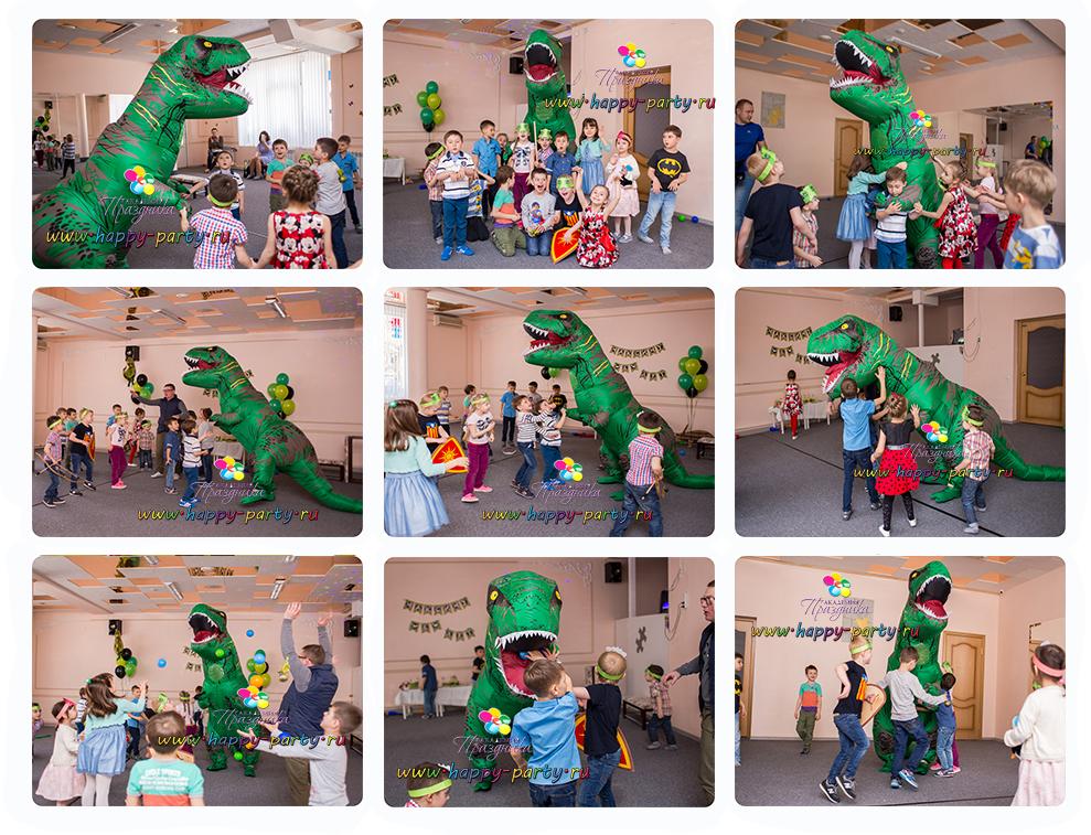динозавр дино на детский праздник с динозавром
