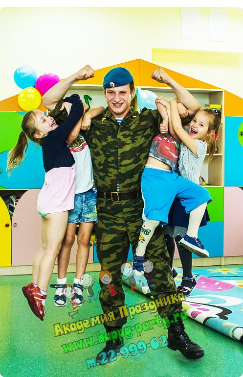 военный аниматор для детей в ростове