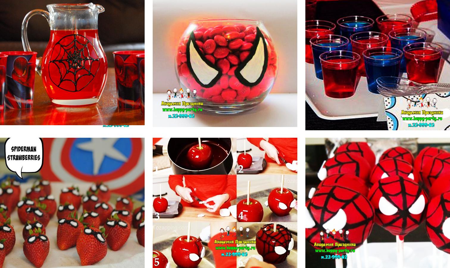 Идеи для праздника с человеком пауком