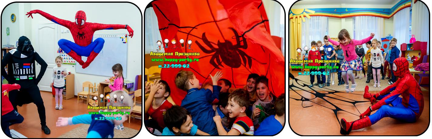аниматор человек паук в детский сад на дом в ростове